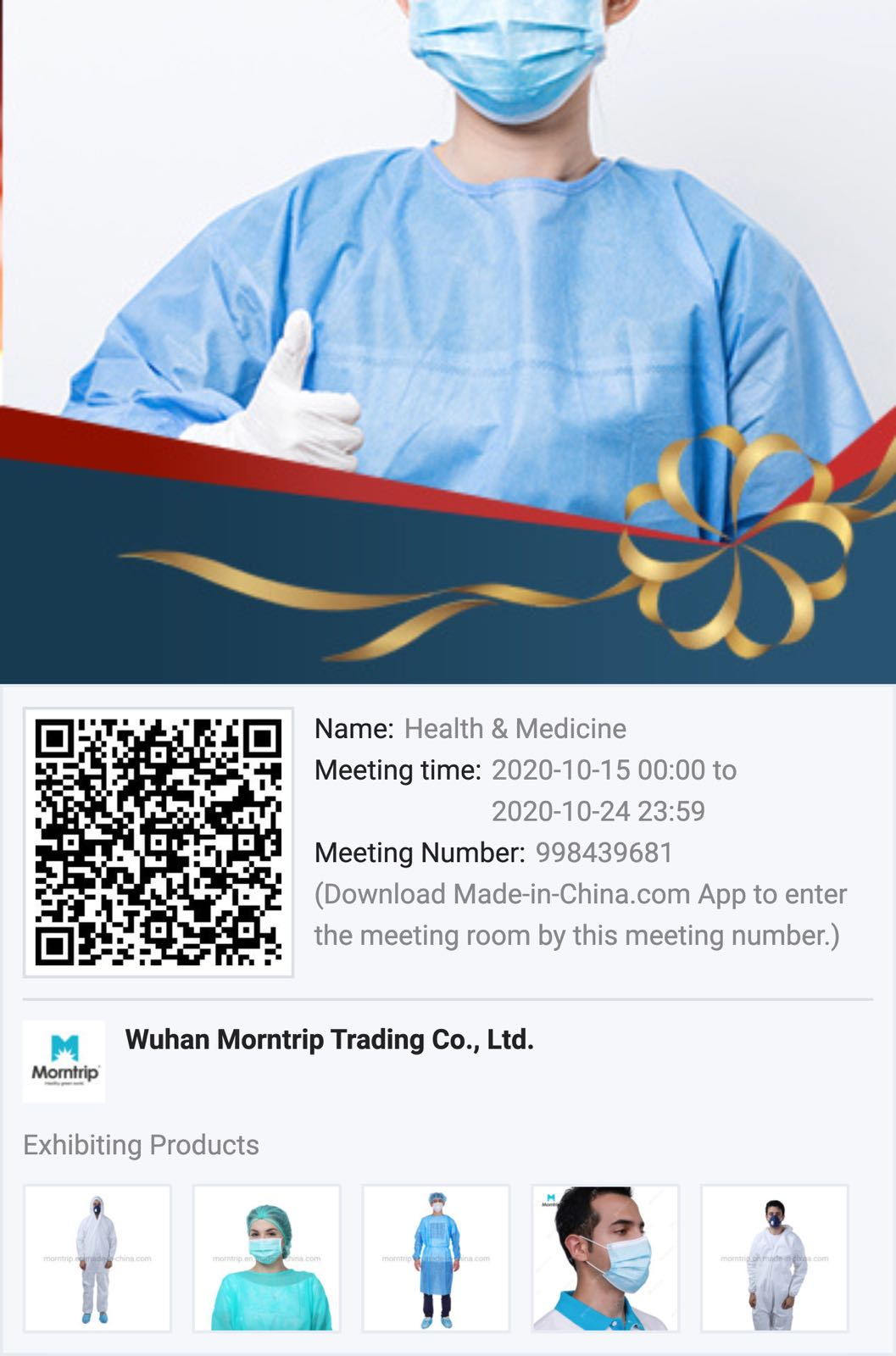 Canton Fair Health & Medicine